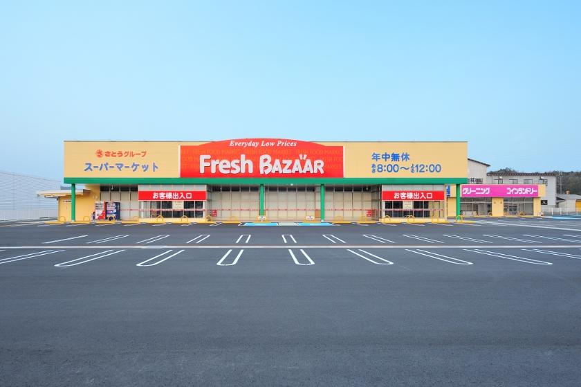 フレッシュバザール峰山店
