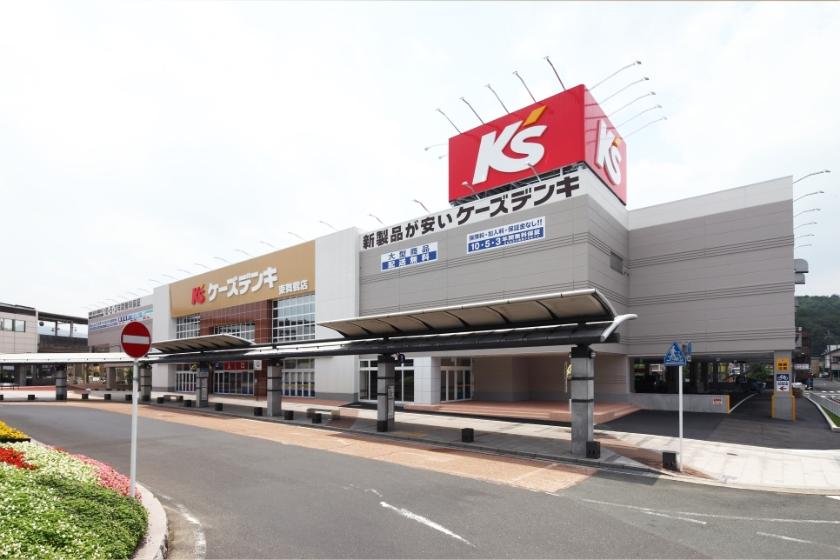 ケーズデンキ 東舞鶴店
