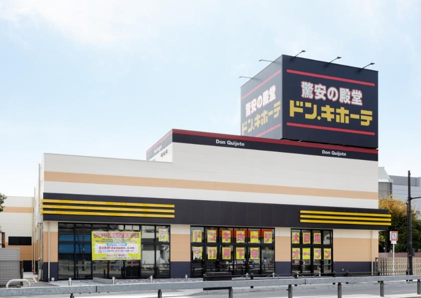 ドン・キホーテ 大日店