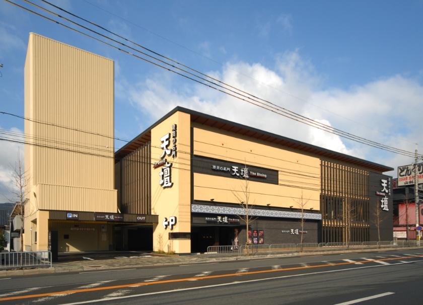 焼肉の名門 天壇 山科店(増改築)